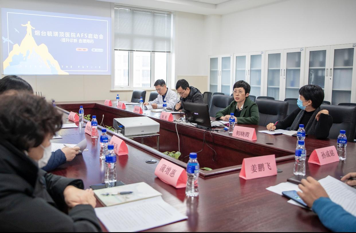 赵泉(右二)在烟台毓璜顶医院afs启动会做专题分析